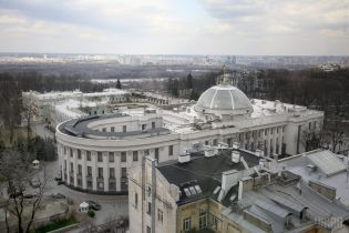 Депутаты не включили в повестку дня закон Зеленского об импичменте