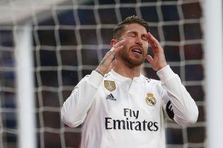 "Капитан ""Реала"" оштрафован на миллион евро за неуплату налогов"