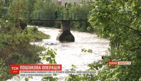 Наводнение в Закарпатье унесло жизнь 11-летнего мальчика