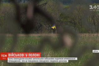 На східному фронті вороги за добу поранили одного українського воїна