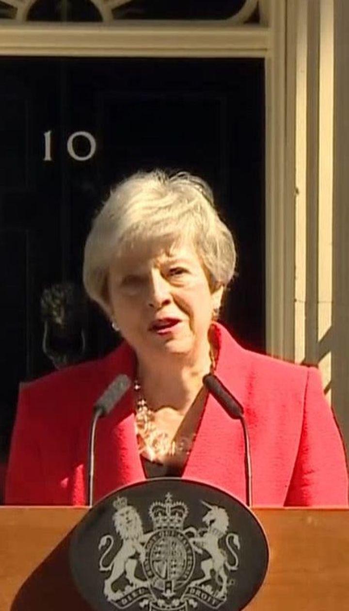 Громкая отставка: Тереза Мэй со слезами на глазах покидает пост премьер-министра