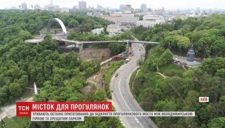 В Киеве идут последние приготовления к открытию нового пешеходного моста