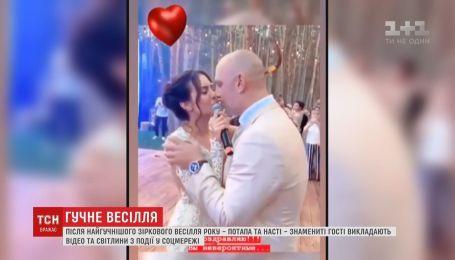 Видео гостей со свадьбы Потапа и Насти Каменских заполонило соцсети