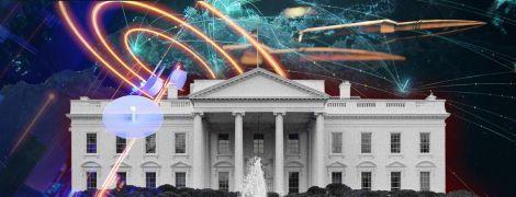 """""""Заклик Крайстчерча"""" і кінець епохи лідерства США"""