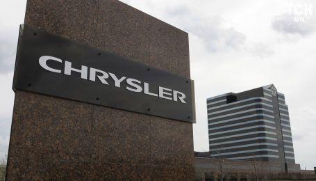 Fiat Chrysler поборется за авторынок Бразилии за $4 млрд