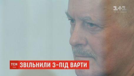 Звинуваченого у держзраді екс-керівника Генштабу звільнили з-під варти