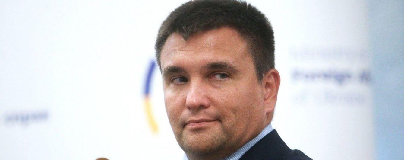 Климкин назвал, кто будет исполнять обязанности министра иностранных дел Украины
