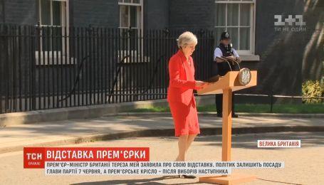 Тереза Мэй всегда будет сожалеть, что ей не удалось вывести Британию из Евросоюза