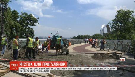 Туристичний новобуд: у столиці готуються до відкриття нового пішохідного мосту