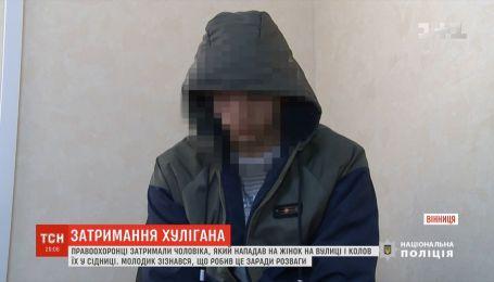 У Вінниці затримали зловмисника, який штрикав жінок у сідниці