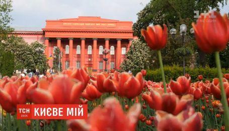Накануне Дня Киева ТСН подобрала десятку нетипичных фактов о столице