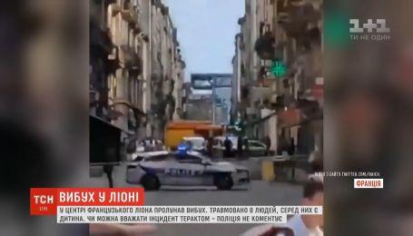 От взрыва в центре французского Лиона 8 человек получили ранения