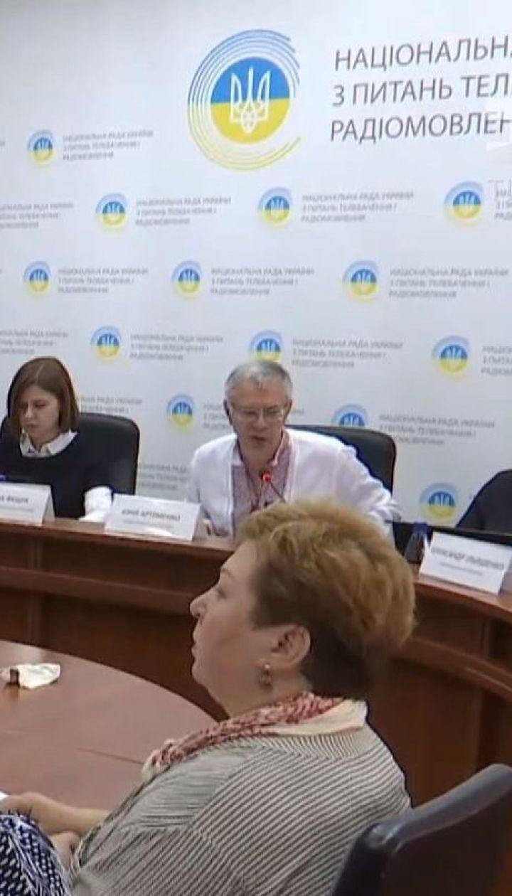 Зеленський поновив на посаді голову Нацради з питань телебачення та радіомовлення