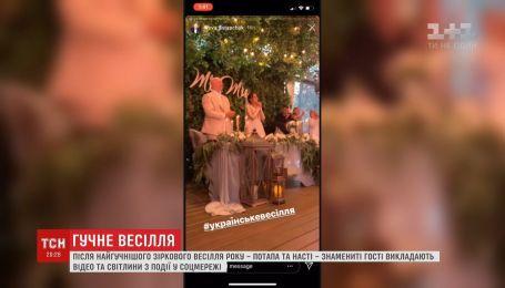 Все-таки пара: как прошла свадьбы Потапа и Насти Каменских