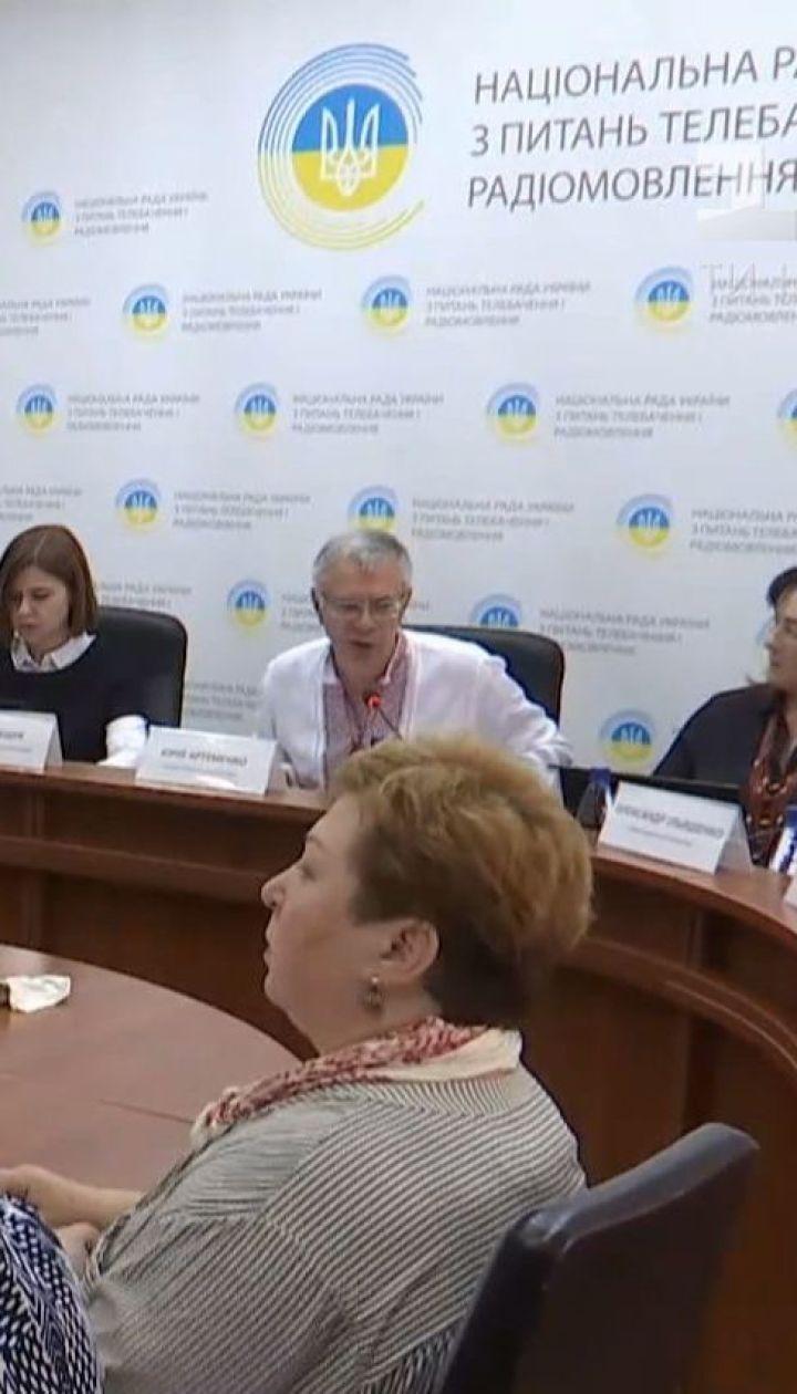 Зеленский восстановил в должности председателя Нацсовета по вопросам телевидения и радиовещания
