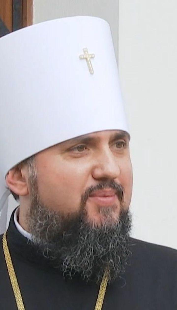 Есть конфликт одного архиерея со всей церковью - митрополит Епифаний