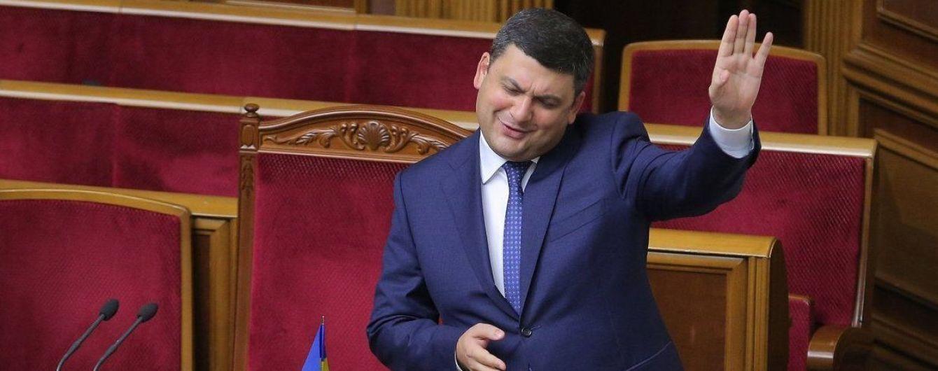 Гройсман рассекретил название партии, с которой пойдет на парламентские выборы