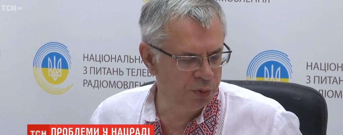 Зеленський скасував указ Порошенка про звільнення Артеменка з Нацради з питань телебачення