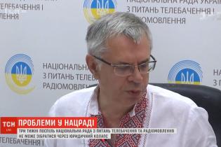 Зеленский отменил указ Порошенко об увольнении Артеменко из Нацсовета по вопросам телевидения
