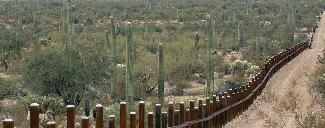 Суд в США заблокировал выделение денег на строительство части стены на границе с Мексикой