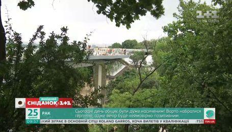 Невероятный киевский пейзаж: прямое включение с нового велопешеходного моста