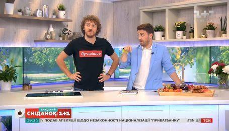 Изысканный завтрак от Евгения Клопотенко: яйца скрембл и карпаччо из клубники