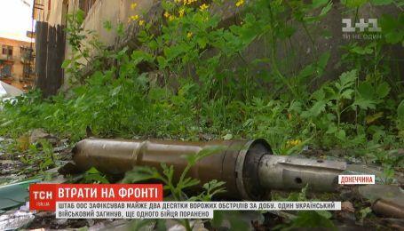Потери на фронте: погиб украинский военный