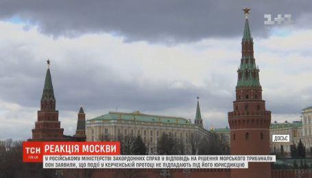 Реакція Москви щодо рішення про повернення українських полонених моряків