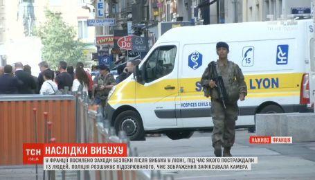 У Франції після вибуху в Ліоні посилено заходи безпеки