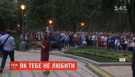 Столица Украины празднует свой День рождения