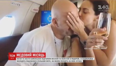Потап та Настя вирушили на приватному літаку у медовий місяць