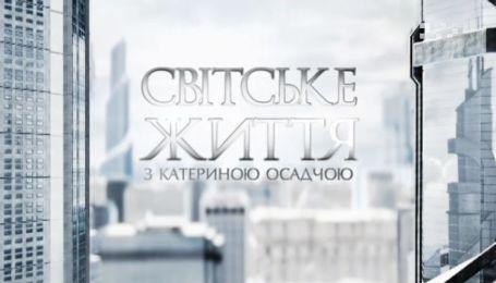 Светская жизнь: женитьба Потапа и Насти Каменских, показ вышиванок, интервью с Веркой Сердючкой
