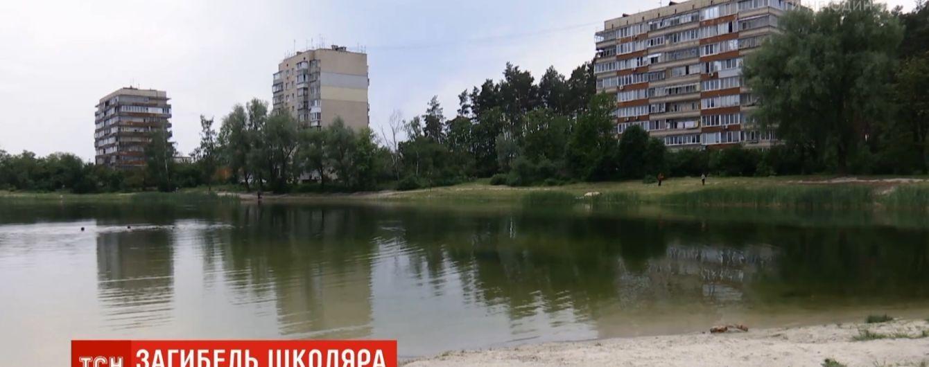 Полиция Киевщины считает гибель школьника в Броварах несчастным случаем