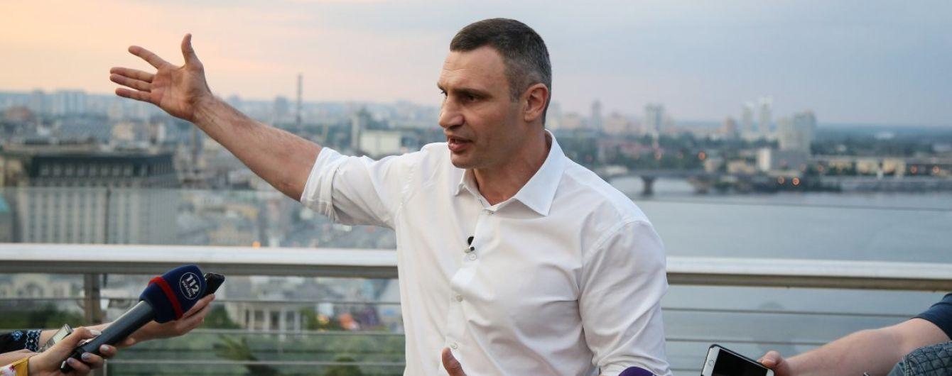 Партія Порошенка виступила із заявою на захист Кличка і критикою Кабміну