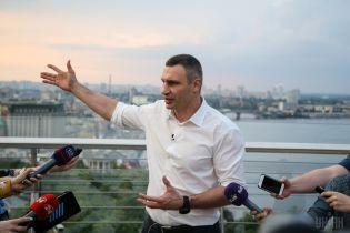 Партия Порошенко выступила с заявлением в защиту Кличко и критикой Кабмина