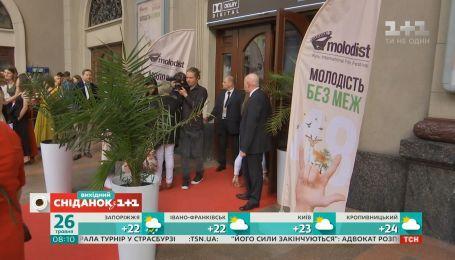 Молодість без меж: у Києві відкрили 48-й міжнародний кінофестиваль