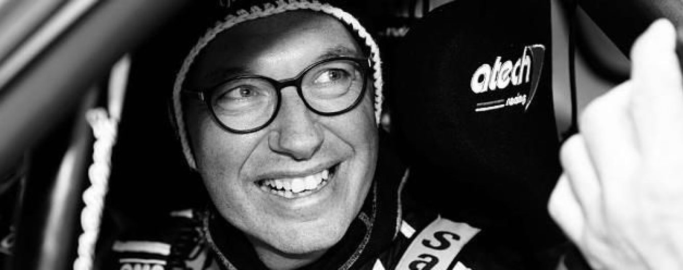 Німецький гонщик загинув після зіткнення з деревом на чемпіонаті з ралі