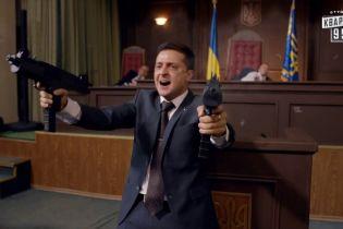 """Болгарская партия использовала в своей агитации кадры сериала """"Слуга народа"""". ЦИК обязала ее удалить видео"""