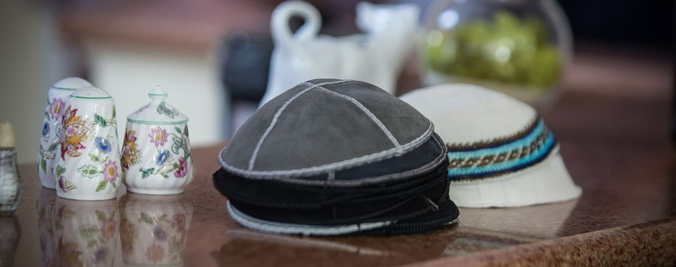 """У Німеччини заявили про """"небезпечність"""" носіння єврейської кіпи в країні. В Ізраїлі обурились"""