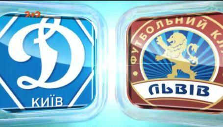 Динамо - Львов - 2:1. Обзор матча
