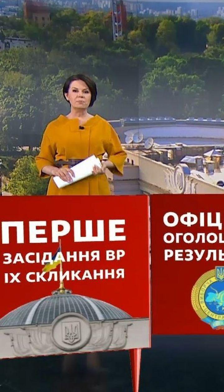 Досрочные парламентские выборы: до 15 июля украинцы могут изменить места голосования