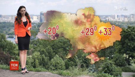 В Украине начало недели будет солнечным и теплым: метеозависимость