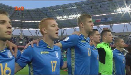 Сборная Украины U-20 победно дебютировала на чемпионате мира