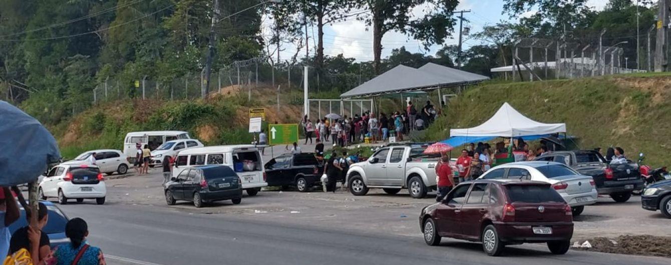 В Бразилии в масштабной драке между заключенными погибли 15 человек