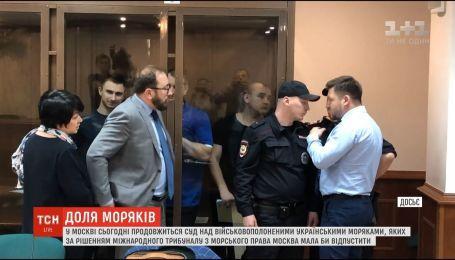 В Москве продолжится суд над военнопленными украинскими моряками