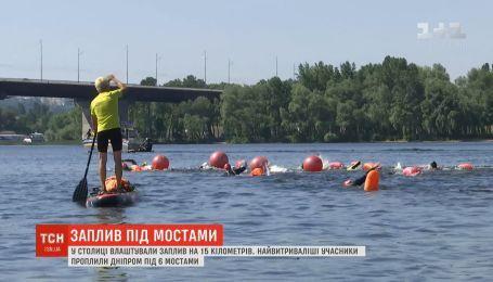 У Києві відчайдухи влаштували заплив Дніпром на 15 кілометрів