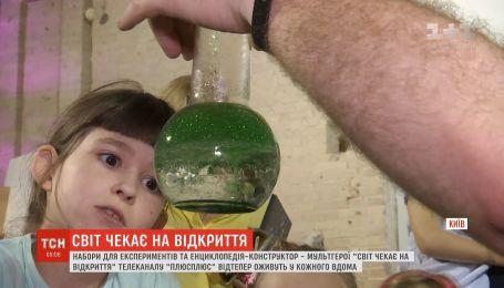 Пізнавальні мультфільми телеканалу ПЛЮСПЛЮС презентували у вигляді енциклопедії