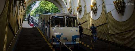 Київський фунікулер не встигнуть відкрити до Дня Незалежності