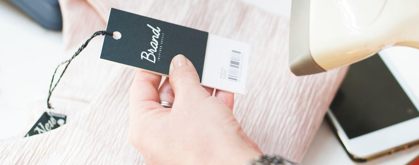 В Україні не вистачає продавців-консультантів