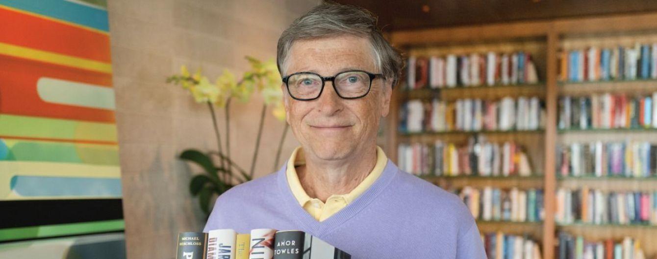 Билл Гейтс посоветовал пять книг для чтения летом